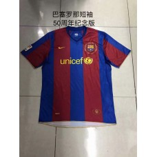 50th Anniversary Memorial Barcelona Red Blue Fans Verison Thai quality (50周年纪念款巴萨红色球迷泰版)