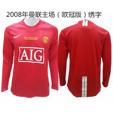 2008 Manchester United Home Red Retro Long Jersey (2008年曼联主场欧冠版红色复古长袖)