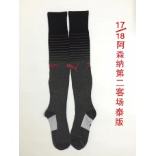 17-18 Arsenal Third Socks,Thai Quality  (17-18 阿森纳二客场袜子)