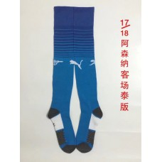 17-18 Arsenal Away Blue Socks,Thai Quality (17-18 阿森纳客场蓝色袜子)